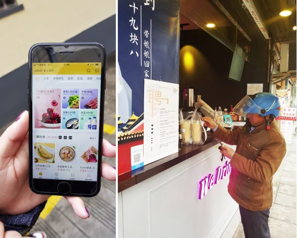 Hand holding a mobile phone and a man picking up an order